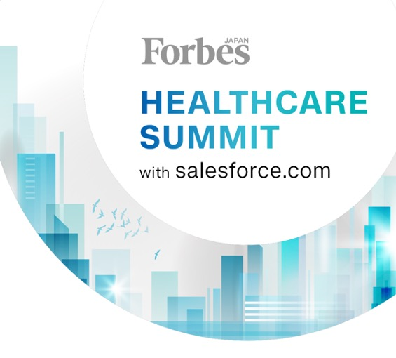 Forbes JAPAN HEALTHCARE SUMMIT