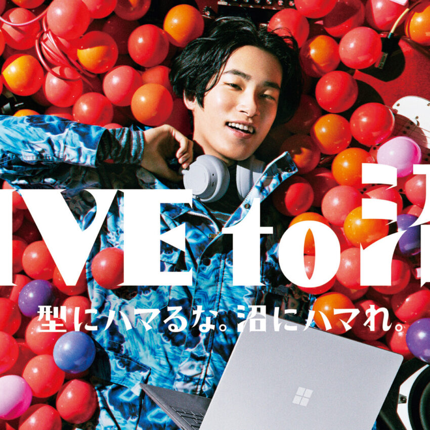 Microsoft Surface 「DIVE to 沼!!」